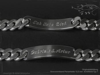 ID Panzerarmband Gravur-Platte B12.5L23 massiv Keramik - Edelstahl